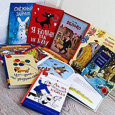 Подборка книг от изд-ва Мелик-Пашаев