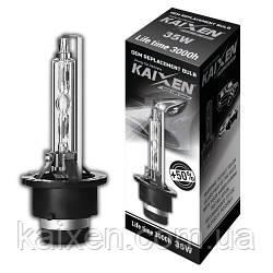 Лампы D2S (3800Lm) 4500K