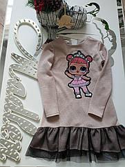 Детское платье на девочку с куколкой LOL Размеры 98, 104  Тренд сезона