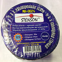 Изолента Stenson 20 м, черный ,синий