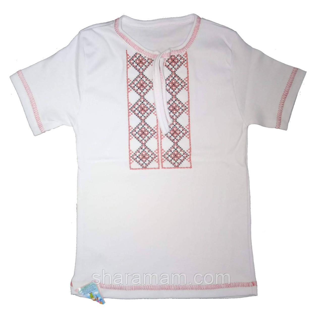 336b0ca00624a7d Футболка - вышиванка для мальчика, рост 80-86 см (машинная вышивка  крестиком,