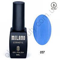 Гель-лак Milano Cosmetic №057, 8 мл