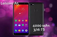 """4G Смартфон Lenovo A5 5.45"""" 3/16Gb 4000mAh Global"""