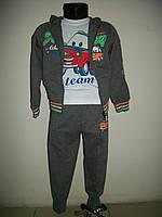 Спортивный костюм для мальчика Fine Boy р-ры 1, 2, 3 года