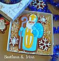 Трафарет  - Святой Николай, фото 2