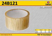 Скотч упаковочный прозрачный,  TOPEX  24B121