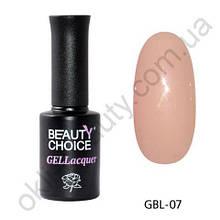 Гель-лак Beauty Choice GBL-07, 10 мл