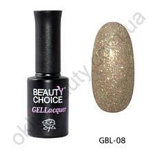 Гель-лак Beauty Choice GBL-08, 10 мл