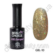 Гель-лак Beauty Choice GBL-10, 10 мл