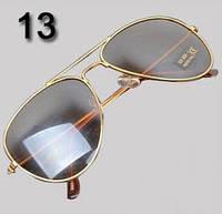 Очки № 13. Классический стиль - авиатор для мужчин и женщин.