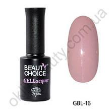 Гель-лак Beauty Choice GBL-16, 10 мл