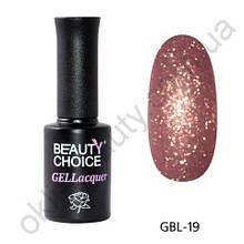 Гель-лак Beauty Choice GBL-19, 10 мл