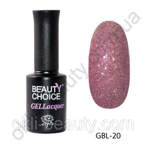 Гель-лак Beauty Choice GBL-20, 10 мл