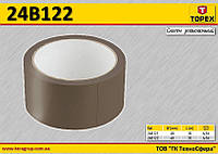Скотч упаковочный коричневый,  TOPEX  24B122