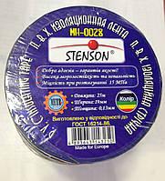 Изолента Stenson , 10 м цветная