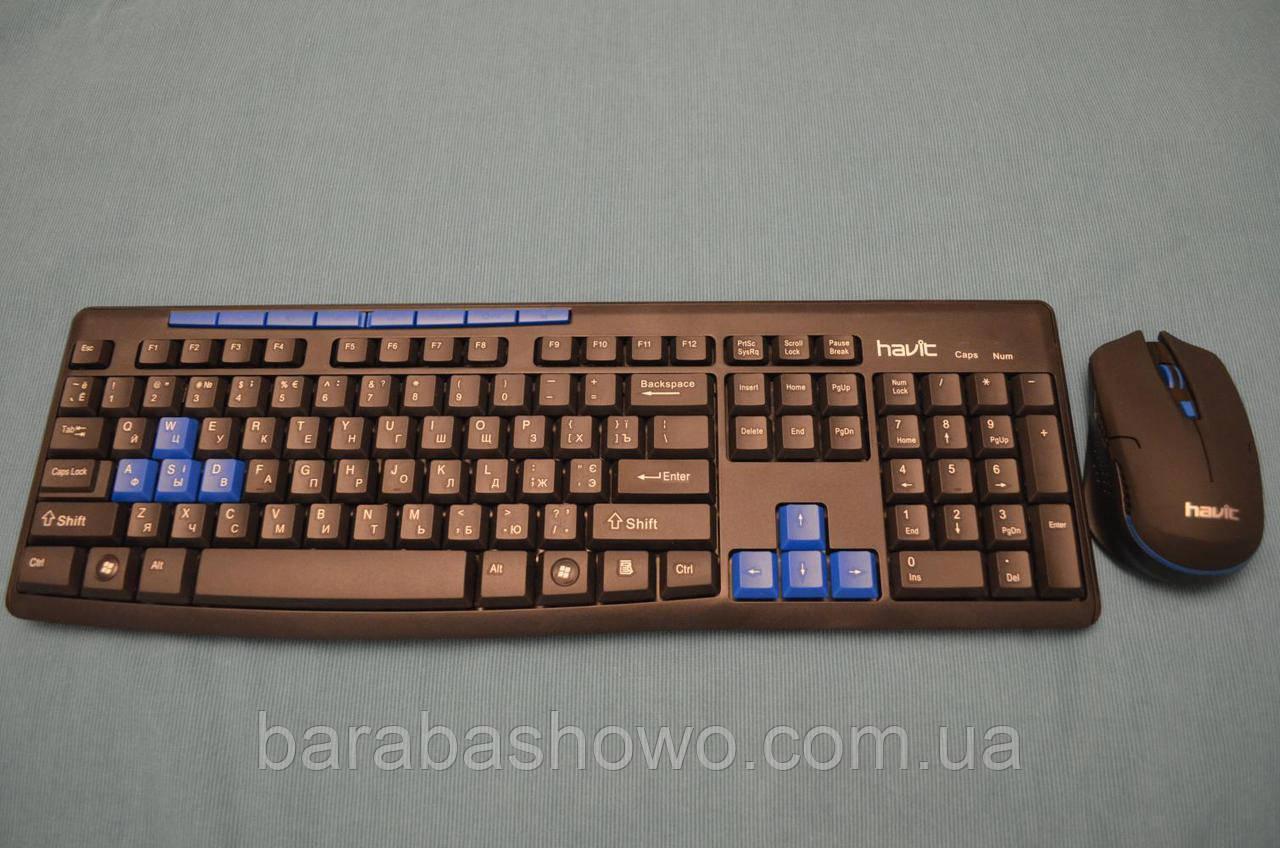 Безпровідна клавіатура + миша HV-KB527GCM