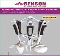 Кухонный набор Benson из 7 предметов