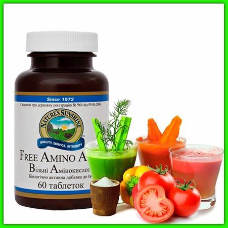 Свободные аминокислоты, Nsp. Для здоровья щитовидной железы и мн.др.