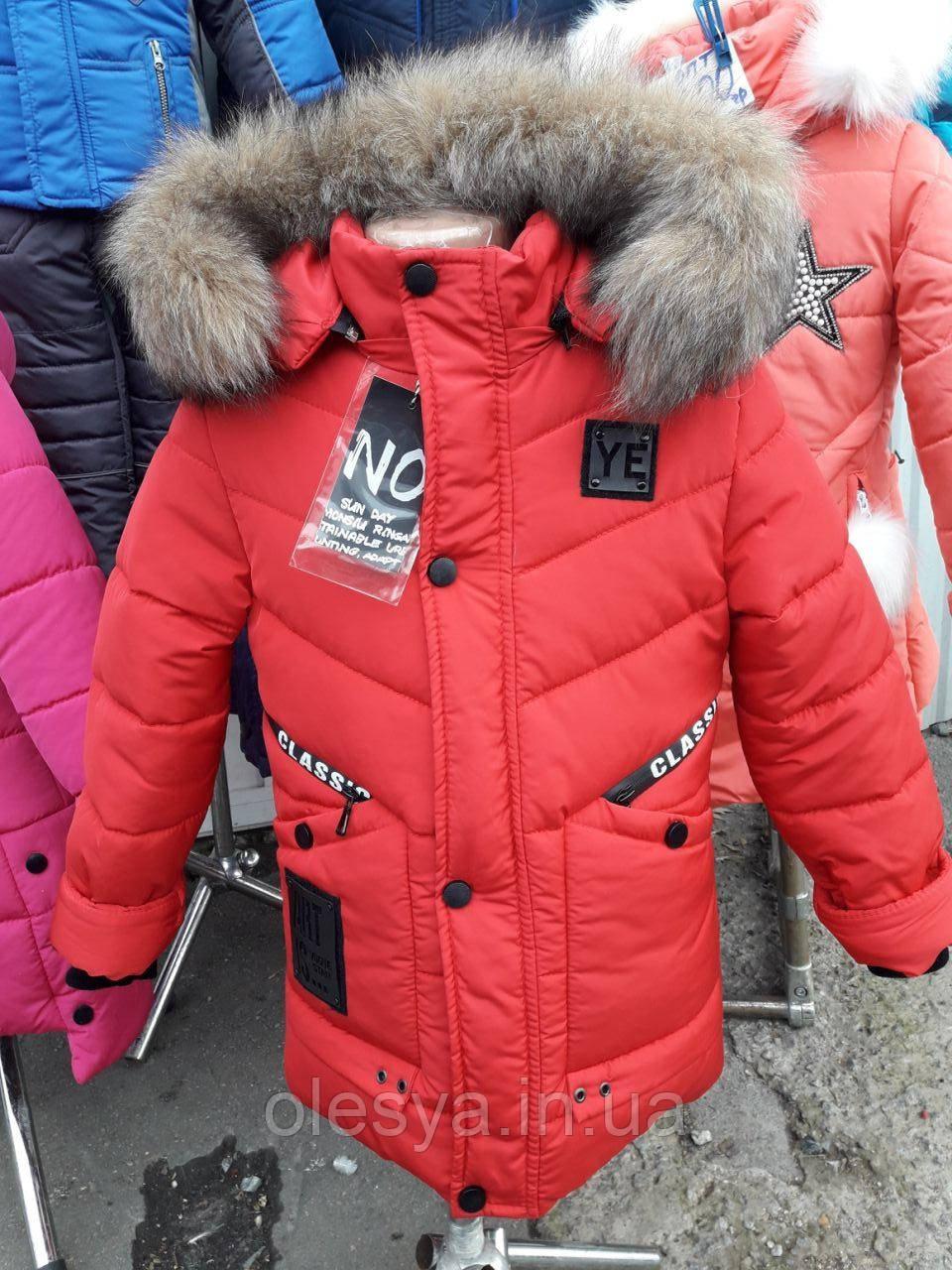 "Подростковая зимняя куртка на мальчика ""Х5""  Размеры 128- 158"