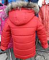 "Подростковая зимняя куртка на мальчика ""Х5""  Размеры 128- 158, фото 2"