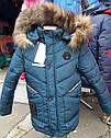 "Подростковая зимняя куртка на мальчика ""Х5""  Размеры 128- 158, фото 3"