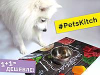Пластиковая скатерть для собак BonE Appetit! 90х63 см PetsKitch, фото 1