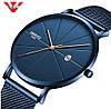 NIBOSI Minimal Quartz Наручные мужские часы
