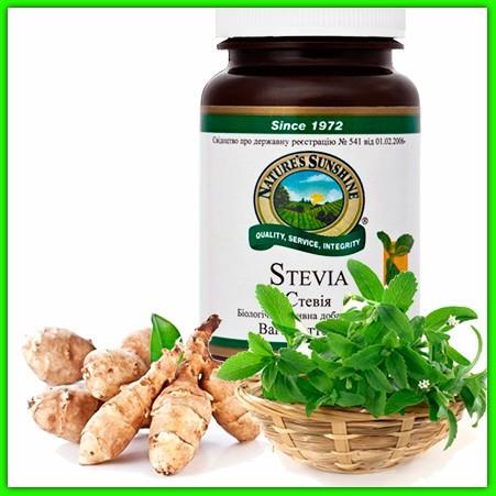 Стевия Нсп, SteviaNsp Сахарозаменитель Для здоровья, иммунитета, кишечника При сахарном диабете
