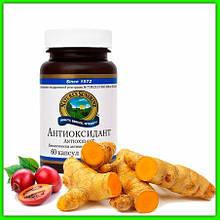 Супер Aнтиоксидант Нсп, Super Antioxidant Регенерация тканей Для здоровья, иммунитета Омоложение Онкопротектор