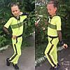 Гарний спортивний костюм для дівчинки