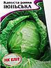 Семена  капусты сорт  Июньская 1гр