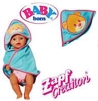 Оригинал. Набор для Купания куклы Baby Born Zapf Creation 819609