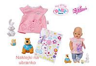 Оригинал. Костюм с Наклейками для куклы Baby Born Zapf Creation 819616