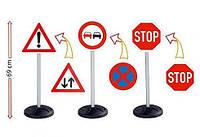 Оригинал. Набор Игровой Дорожные Знаки Traffic Big 1199