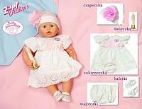 Оригинал. Набор для Крестин куклы Baby Annabell Zapf Creation 792049