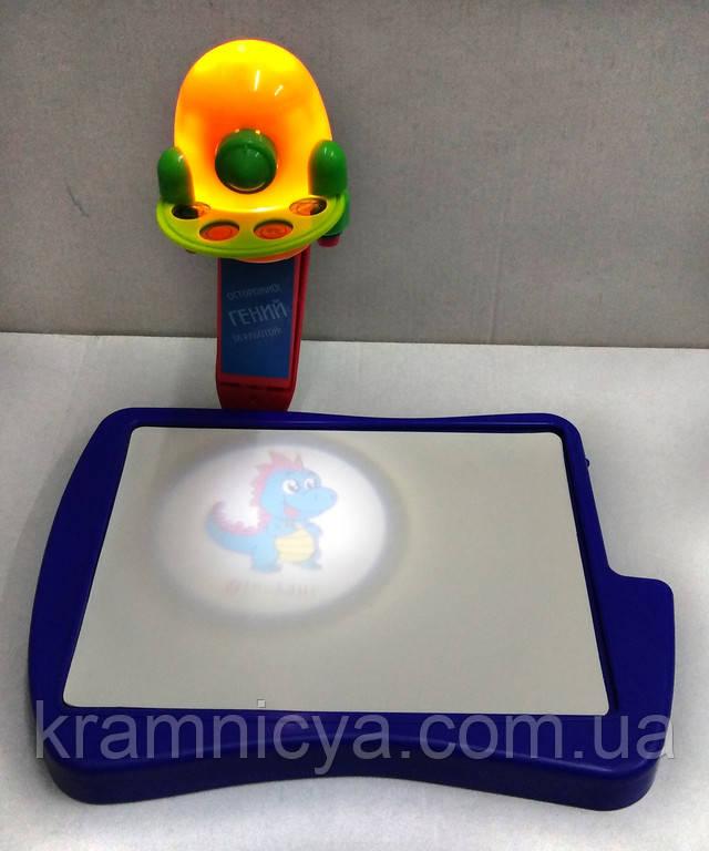 Проектор детский светодиодный. Купить