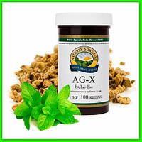 ЭйДжи-Экс (АГ-Икс) НСП, AG-X Nsp. Ферменты Для пищеварительной системы Противовоспалительное Для переваривания