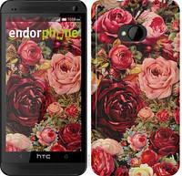 "Чехол на HTC One M7 Цветущие розы ""2701c-36-16700"""