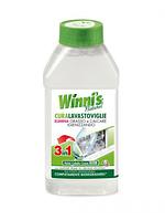 WINNI'S CURALAVASTOVIGLIE / Гипоаллергенное средство для ухода за посудомоечными машинами 250мл.