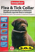 Beaphar SOS Ошейник против блох и клещей для щенков, действия - 4 мес, размер - 60 см.