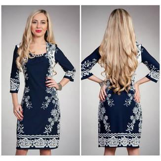 Синее платье с белыми цветами, фото 2