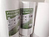 Утеплитель под обои от производителя EcoTap 10000*500*6 мм