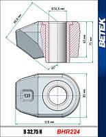 Резцедержатель B 32.75 H (BHR224) с втулкой 75мм!