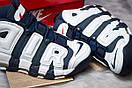 Кроссовки мужские Nike More Uptempo, темно-синие (14824) размеры в наличии ► [  43 44 46  ], фото 6