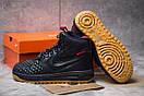 Зимние кроссовки Nike LF1 Duckboot, темно-синие (30923) размеры в наличии ► [  36 (последняя пара)  ], фото 4