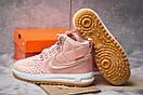 Зимние кроссовки Nike LF1 Duckboot, розовые (30928) размеры в наличии ► [  41 (последняя пара)  ], фото 4