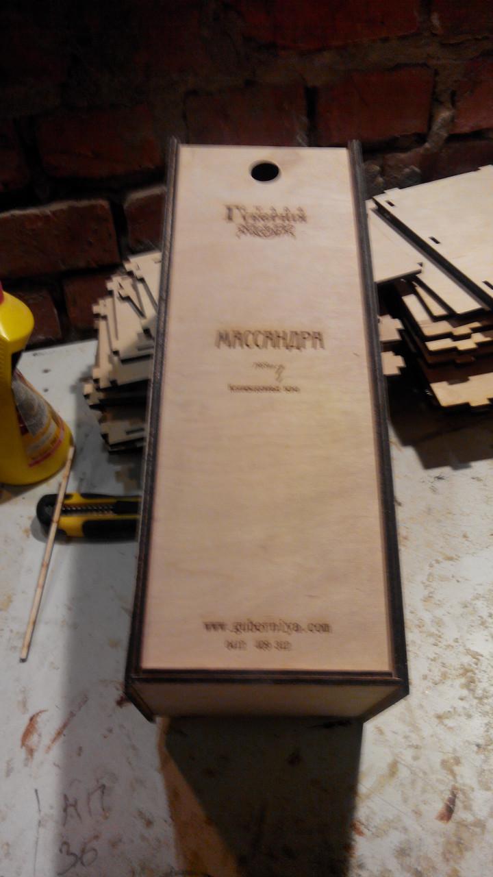 Оригинальная деревянная упаковка для бутылки вина