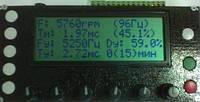 Блок управления стендом для проверки и очистки форсунок (Injectors Cleaner)