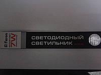 Линейный светодиодный светильник AL5038 7W, фото 1