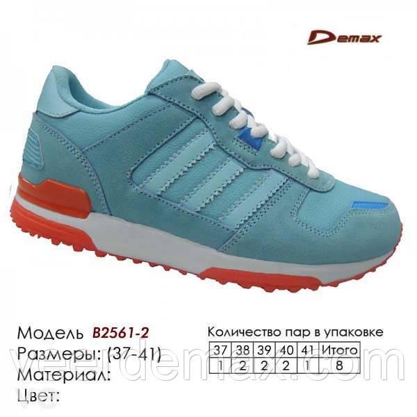 Кроссовки подростковые (женские) Veer Demax  ZX-700 размеры 37-41